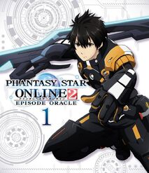 Pso2 eporacle disc 1 large