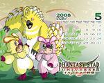Psuwallpapermay2008