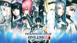 Pso2 gamewall