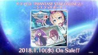 ドラマCD「PHANTASY STAR ONLINE 2」〜シエラ'sリポート〜 公式 試聴動画