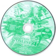 Pso2 ep4dx disc4