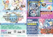 Pso2 ep4dx flyer frontback
