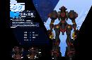 Pso2 eporacle jig profile