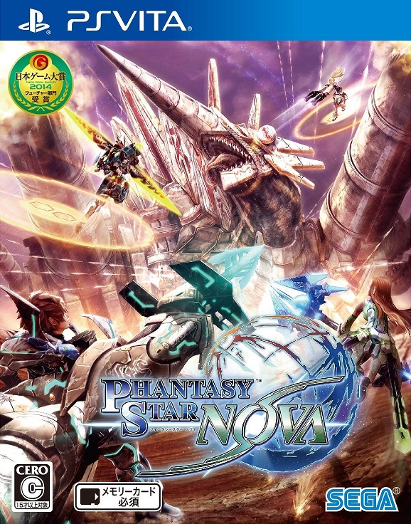 phantasy star nova phantasy star wiki fandom powered by wikia rh phantasystar wikia com Phantasy Star 2 Characters Phantasy Star 2 PC