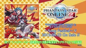 「PHANTASY STAR ONLINE 2」キャラクターソングCD~Song FestivalⅤ 公式 試聴動画