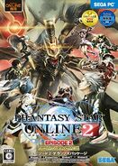 Pso2 deluxe package