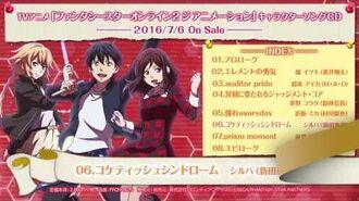 【公式】TVアニメ「ファンタシースターオンライン2 ジ アニメーション」キャラクターソングCD 全曲試聴動画
