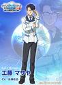 Pso2 anime char05