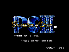 Phantasy Star III: Generations of Doom