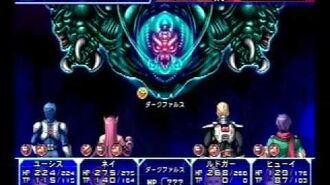 Sega Ages Phantasy Star Generation 2 - Dark Force (with Nei)