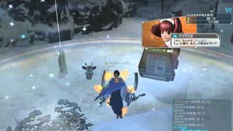 PSO2 VH「氷上のメリークリスマス3」 セントアンブラ ナウラのケーキ屋 ソロクリアー Phantasy Star Online 2