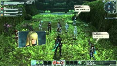 Phantasy Star Online 2 Concept Movie PSO2
