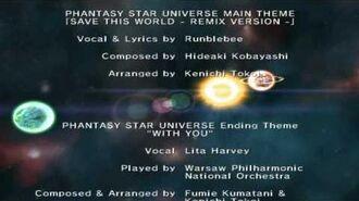 Phantasy Star Universe- Credits
