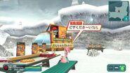 Coco pizza hut2 psp2