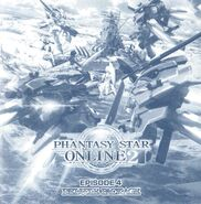 Pso2 ep4dx manual cover