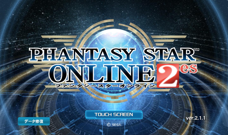 Phantasy Star Online 2 es | Phantasy Star Wiki | FANDOM