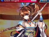 Green Dragon (Winged Knight 3★)