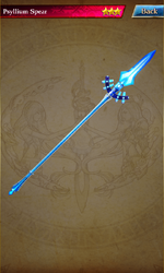 352 Psyllium Spear