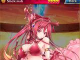 Shekinah(Swimsuit ver.) (Jaeger 4★)