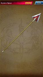 Kyoko's Spear 373