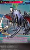 Dragoon Eldritch (2 star)