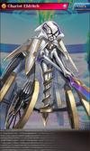 Chariot Eldritch (1 star)