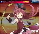 Kyoko Sakura (Brave Lancer 4★)