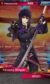 Masamune(M) 281
