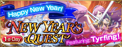 New Year's Quest banner