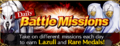 Daily Battle Missions banner.png