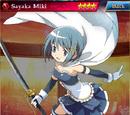 Sayaka Miki (Swordmaster 4★)