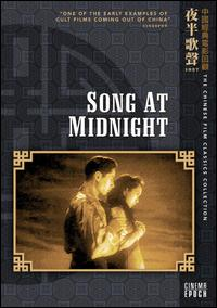 SongatMidnight