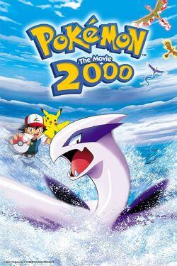 Pokemon-2000