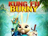 Worst Kung Fu Animated Movies