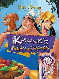 Kronk-Groove-2005
