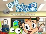 Top 3 Animated Chinese Rip-Offs