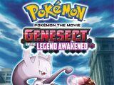 Worst/Best Pokémon Movies