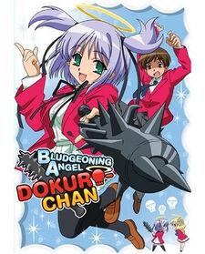 Bludgeoning-angel-dokuro-chan