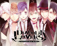 Diaboliklovers-wallpaper-625x500