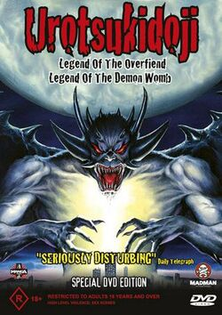 Legend Of The Overfiend