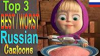 BestWorstRussianCartoons