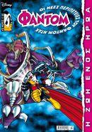 Fantom8
