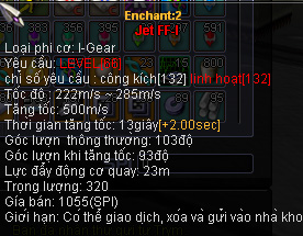 DongCoIG1
