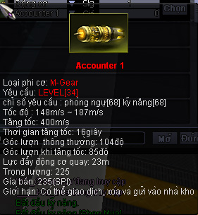 DongCoMG