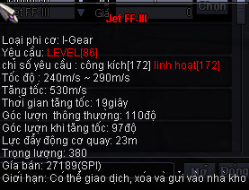 DongCoIG4