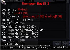 DongCoMG2