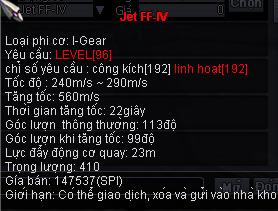 DongcoIG5