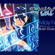 Brain Diver Cover
