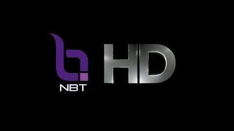 NBT การโฆษณา SD 2016