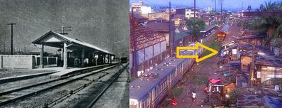 PNR San Lazaro blumentritt